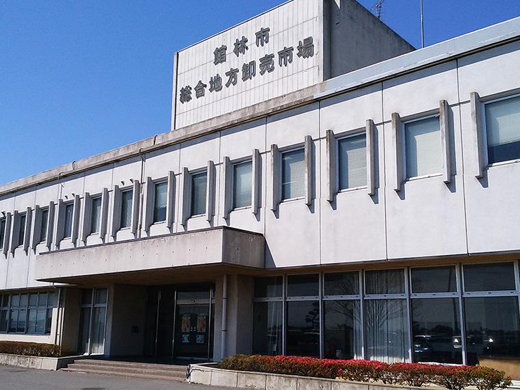 館林営業所
