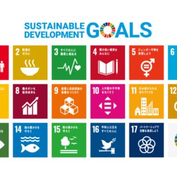 丸合青果は持続可能な開発目標(SDGs)を支援しています